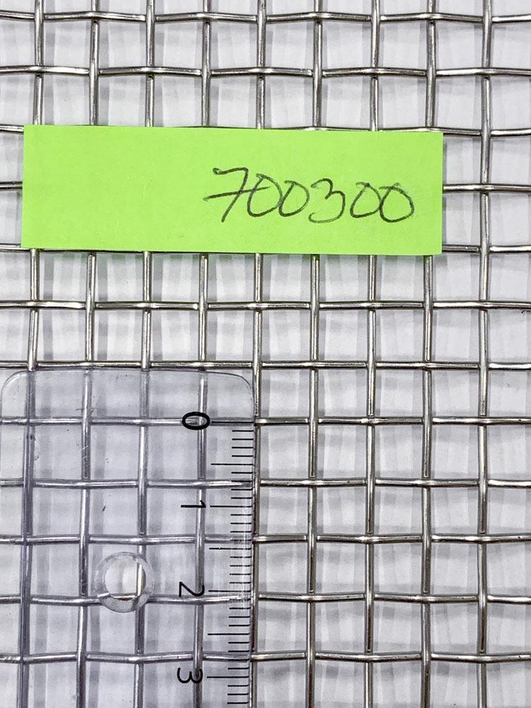 Kudos HST (AISI316) Mesh ¼ 6.0x6.0x1.2mm 1000mm