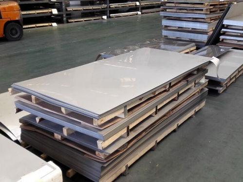 Kylmävalssattu 2B RST levy 4.0x1000x2000mm